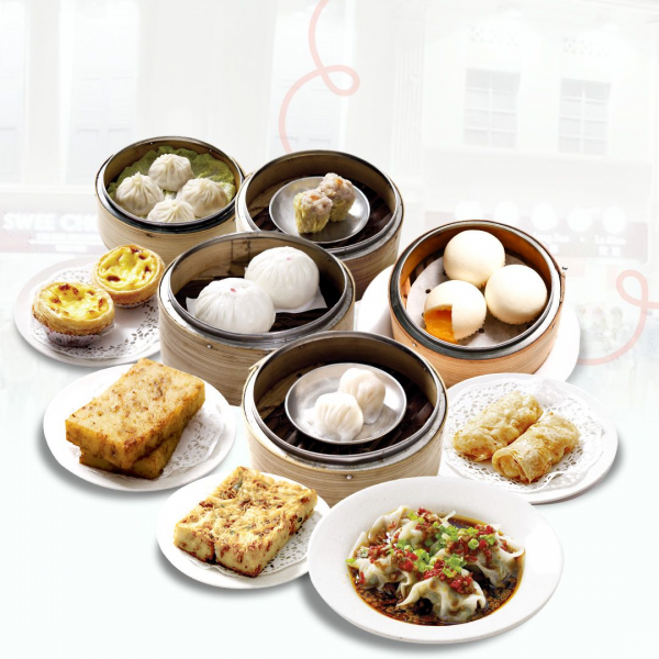 Swee Choon Touches Your Heart (Dim Sum) At Home!