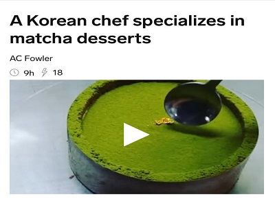 A fan of matcha? This is the video to make you salivate!